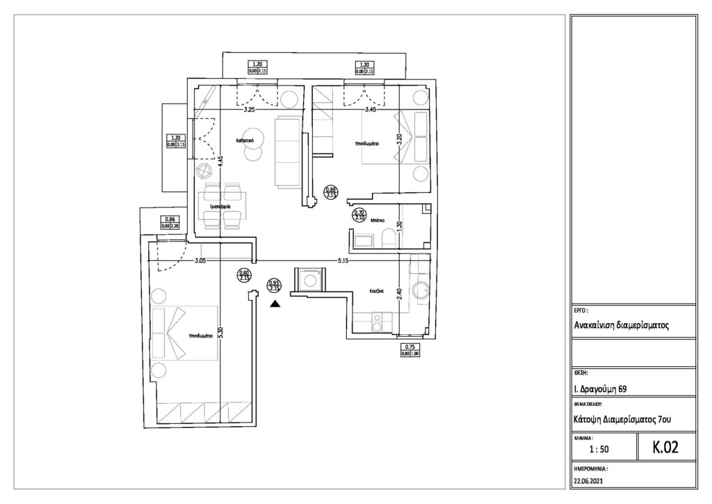 Apartment Renovation   I.Dragoumi 69   75sq.m.   7th floor